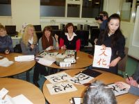 Japanese calligraphy session